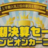 【 宇都宮店 】 み・み・よ・り!