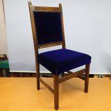 椅子の張り替え事例 20[2021.8 H様]